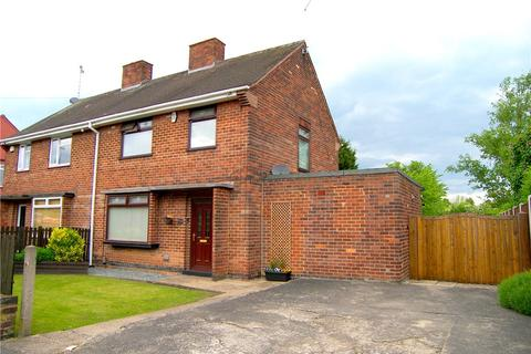 3 bedroom semi-detached house for sale - Lansbury Drive, South Normanton