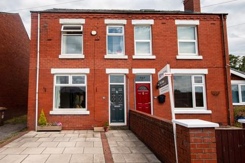 2 bedroom semi-detached house for sale - Charter Lane, Charnock Richard, PR7 5LY