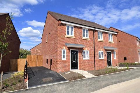 2 bedroom semi-detached house for sale - 23 Meadows Lane, Catterall, Garstang, PR3 0EB