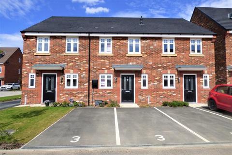 2 bedroom terraced house for sale - 3 Meadows Lane, Catterall, Garstang, PR3 0EB