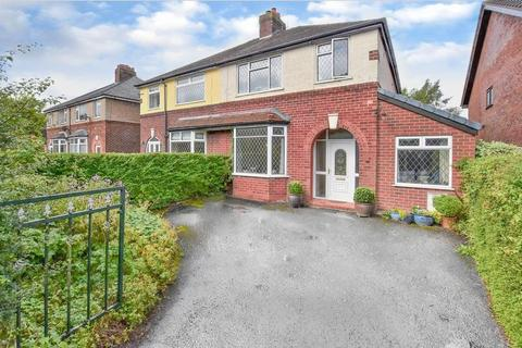 4 bedroom semi-detached house for sale - Moss Road, Congleton