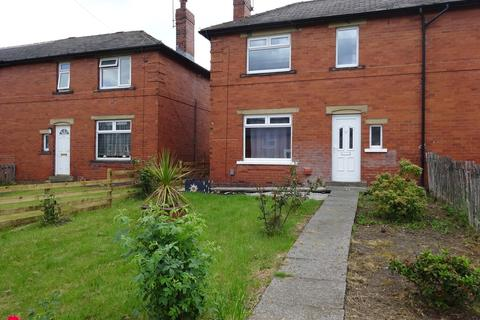 2 bedroom end of terrace house to rent - Lickless Avenue, Horsforth