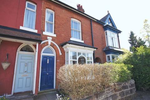4 bedroom terraced house for sale - Addison Road, Kings Heath, Birmingham
