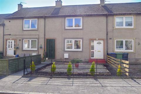 2 bedroom terraced house for sale - Burnhead Road, Hawick