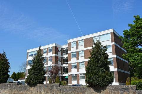 3 bedroom flat for sale - Netherton Court, Newton Mearns, Glasgow, G77