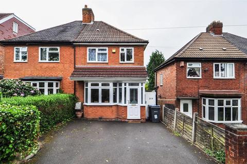 3 bedroom semi-detached house to rent - Tessall Lane, Northfield