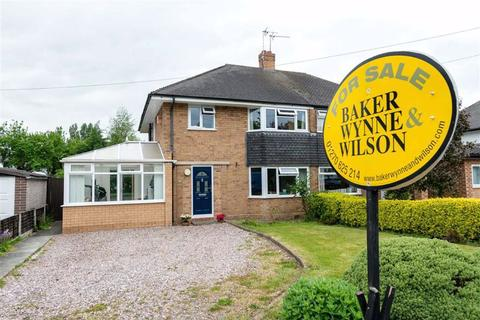 3 bedroom semi-detached house for sale - Whitehouse Lane, Nantwich, Cheshire