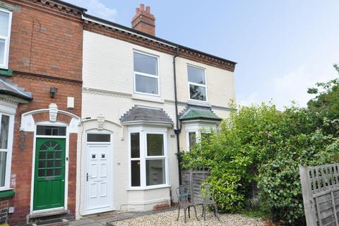 2 bedroom terraced house for sale - Bosbury Terrace, Stirchley, Birmingham, B30