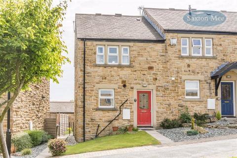 2 bedroom end of terrace house for sale - Oak Apple Walk, Stannington, Sheffield, S6