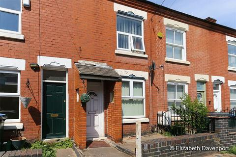 3 bedroom terraced house for sale - Westwood Road, Earlsdon, Coventry