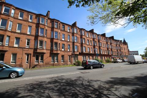 1 bedroom flat for sale - 1/1 51 Mannering Court, GLASGOW, G41 3QH