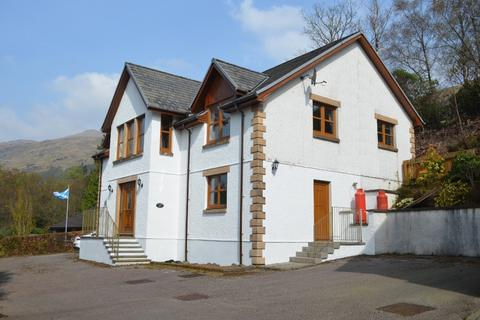 3 bedroom detached house for sale - Birchwood, Lochgoilhead, Cairndow, PA24 8AJ