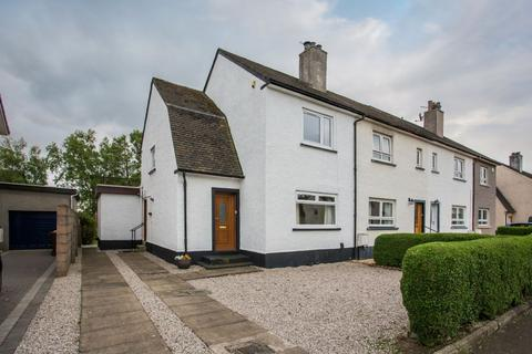 2 bedroom end of terrace house for sale - 36 Atholl Crescent, Paisley, PA1 3AW