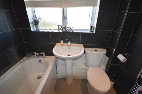 2 bedroom terraced house for sale - Maxwellton Road, East Kilbride, South Lanarkshire, G74 3JH