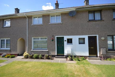 2 bedroom terraced house for sale - Maxwellton Road, East Kilbride, South Lanarkshire, G74 3JH