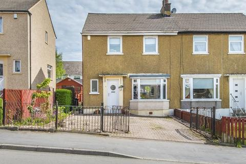 2 bedroom semi-detached house for sale - 52 Farne Drive, Simshill, Glasgow, G44 5DJ