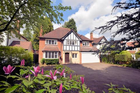 5 bedroom detached house for sale - Beechnut Lane, Solihull, B91 2NN
