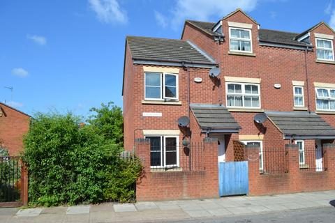 2 bedroom end of terrace house for sale - Semilong Terrace, Semilong Road, Northampton NN2 6DZ