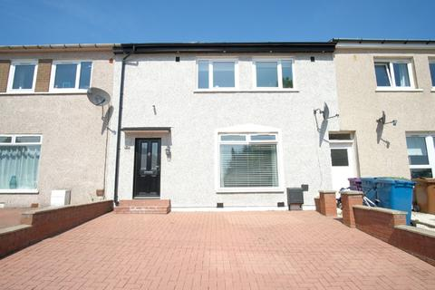4 bedroom terraced house for sale - Burnfield Road, Mansewood , Glasgow, G43 1EB
