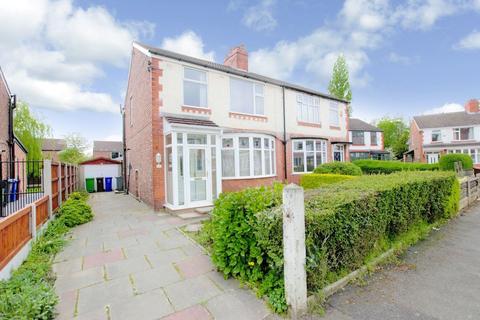 3 bedroom semi-detached house for sale - Poplar Road, Burnage