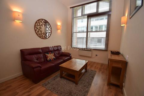 1 bedroom apartment to rent - China House, Harter Street