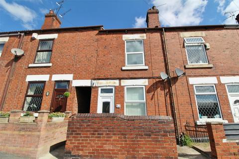 2 bedroom end of terrace house for sale - Peashill Street, Rawmarsh, ROTHERHAM, South Yorkshire
