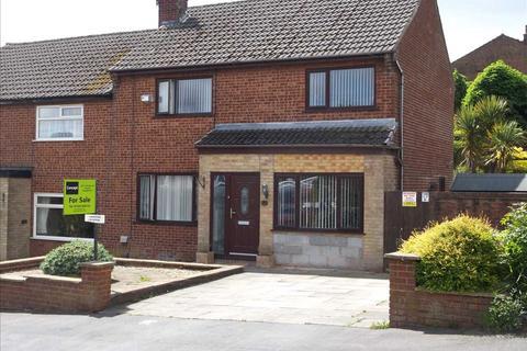 4 bedroom semi-detached house for sale - Whitehall Lane, Blackrod