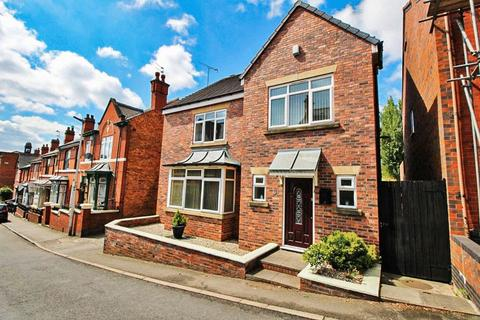 4 bedroom detached house for sale - Hollies Drive, Wednesbury