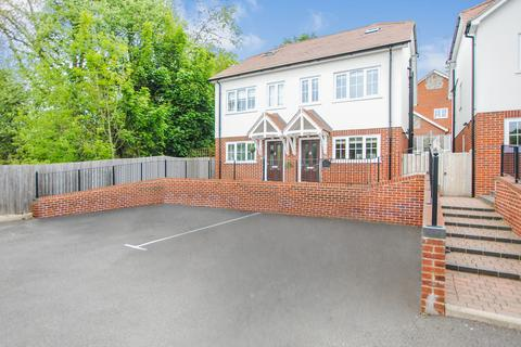 3 bedroom semi-detached house for sale - Shaw Grove, Old Coulsdon