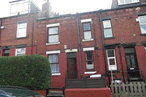 2 bedroom terraced house for sale - Nowell Avenue, Leeds