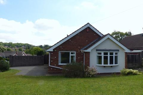 3 bedroom detached bungalow for sale - Hillmorton Road, Four Oaks, Sutton Coldfield