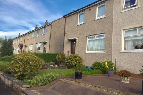 2 bedroom semi-detached house for sale - Oxgang Place, Kirkintilloch, Glasgow, G66 3DZ