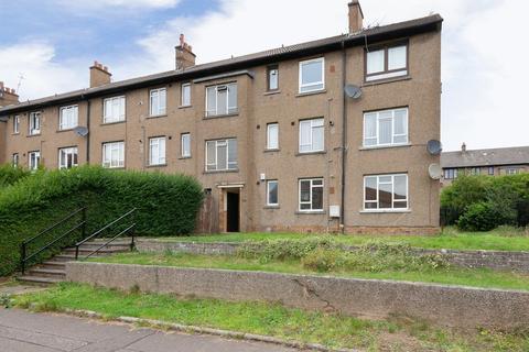 2 bedroom flat for sale - Aboyne Avenue, Dundee