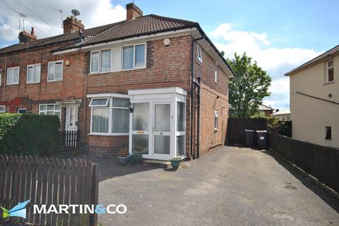 3 bedroom end of terrace house for sale - Circular Road, Acocks Green