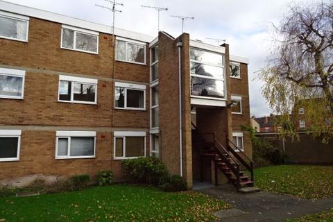 2 bedroom apartment to rent - Albany Court, Earlsdon, CV1 3LB