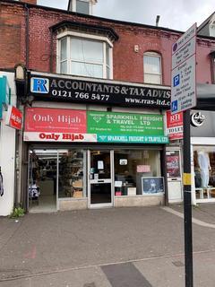 Shop to rent - STRATFORD ROAD B11