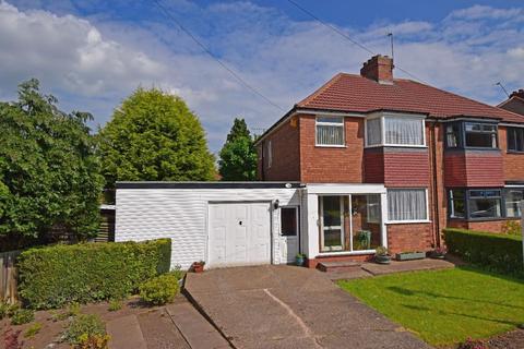 3 bedroom semi-detached house for sale - 79 Dell Road, Stirchley, Birmingham, B30 2HX