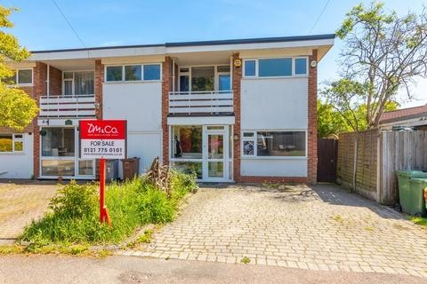 3 bedroom end of terrace house for sale - Chadwick Mews, Chadwick End