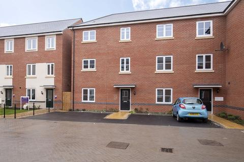 2 bedroom ground floor flat for sale - Brickfield Drive, Cheltenham
