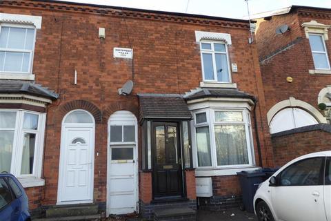 4 bedroom terraced house to rent - Metchley Lane, Harborne, Birmingham, B17 0JL