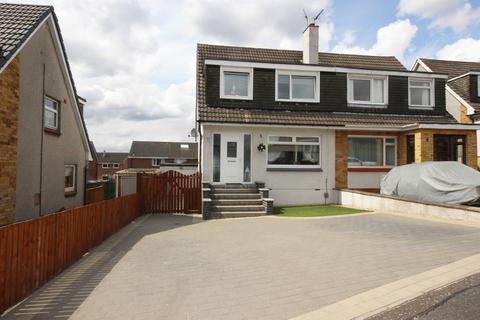 3 bedroom semi-detached house for sale - 73  Glenhead Crescent, Duntocher, G81 6LJ