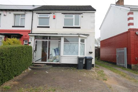3 bedroom semi-detached house for sale - Willow Avenue, Edgbaston, Birmingham, B17 8HJ