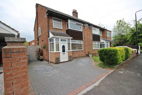 4 bedroom semi-detached house for sale - Heathfield Close, Sale