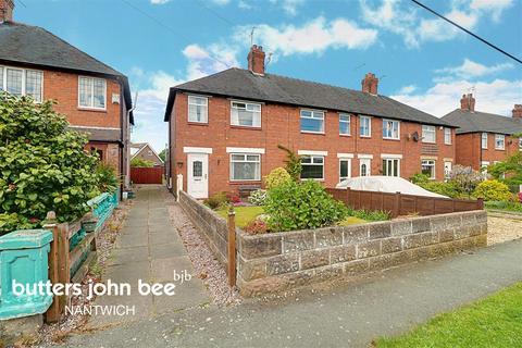 3 bedroom end of terrace house for sale - Newcastle Road, Shavington