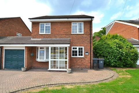 4 bedroom detached house for sale - St. Michaels Close, Bromley