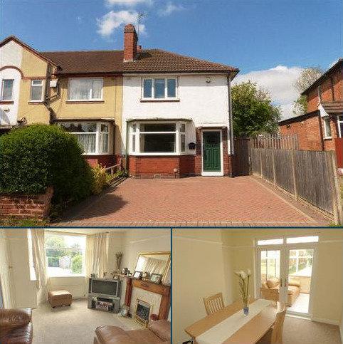 2 bedroom terraced house for sale - Stowell Road, Kingstanding, Birmingham
