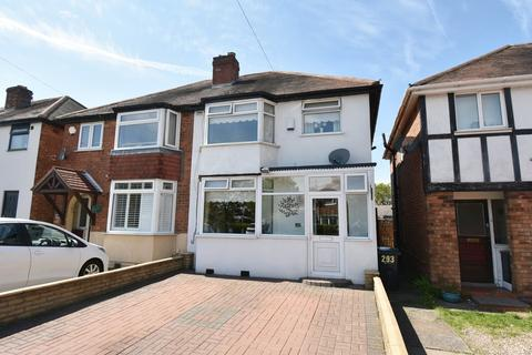 3 bedroom semi-detached house for sale - Highters Heath Lane, Maypole