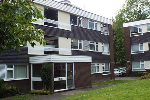 2 bedroom apartment to rent - Stockdale Place, Edgbaston, Birmingham, B15 3EX