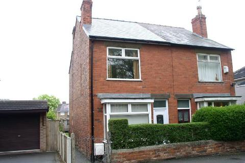 3 bedroom semi-detached house for sale - Hamlet Lane, South Normanton