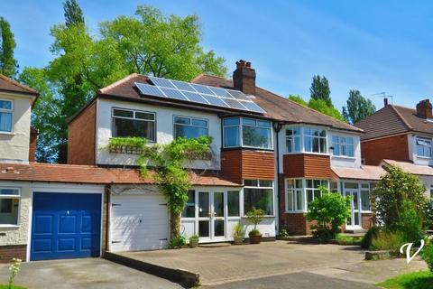 4 bedroom semi-detached house for sale - Bibury Road, Hall Green, Birmingham B28 0HG